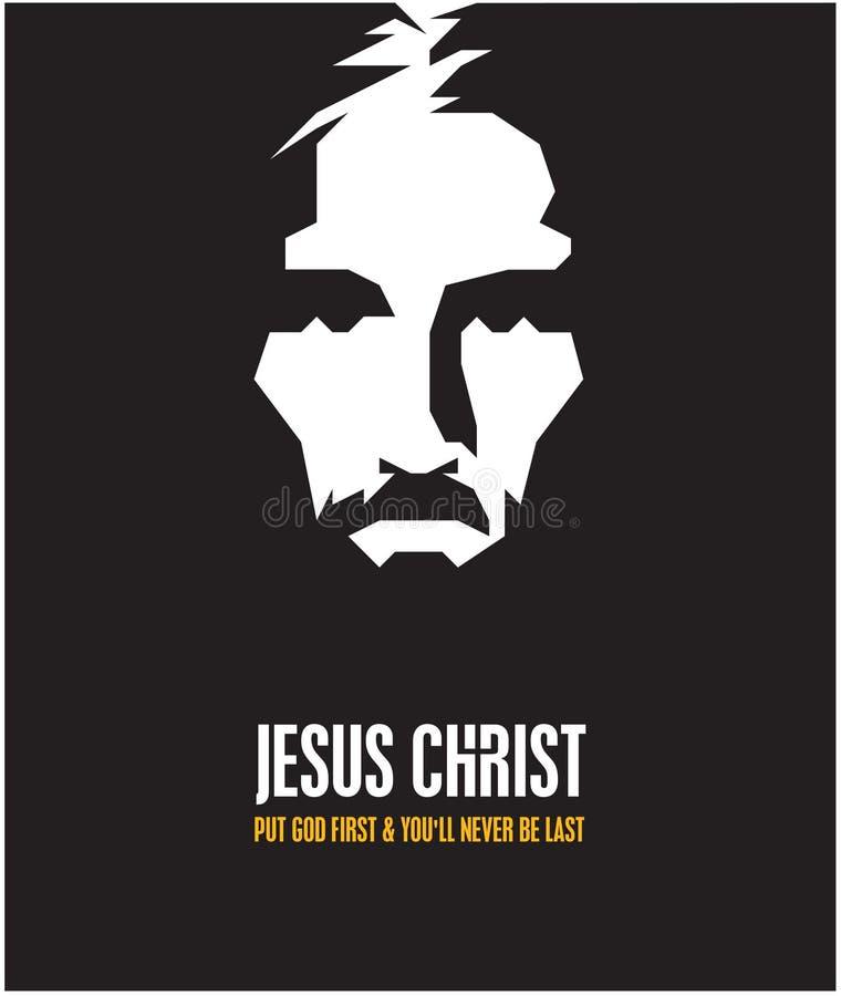 耶稣基督 向量例证