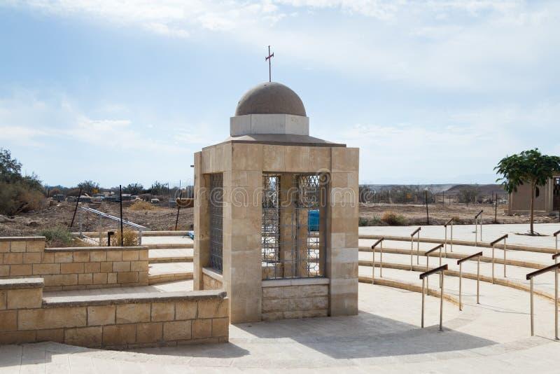 耶稣基督- Qasr el Yahud洗礼站点的耶稣基督- Qasr el Yahud iFragment洗礼站点的片段  免版税图库摄影