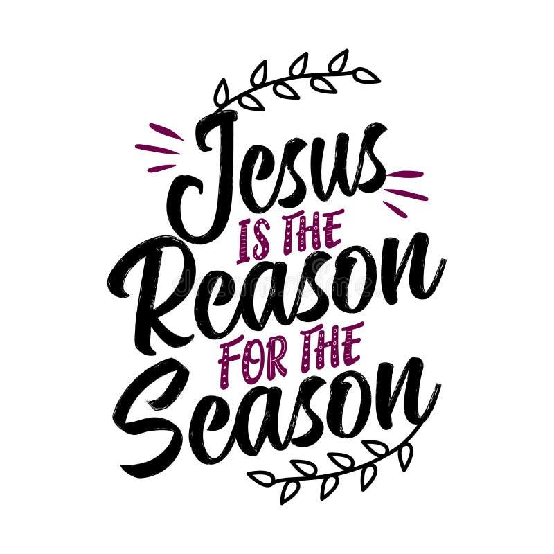 耶稣是季节的原因 向量例证