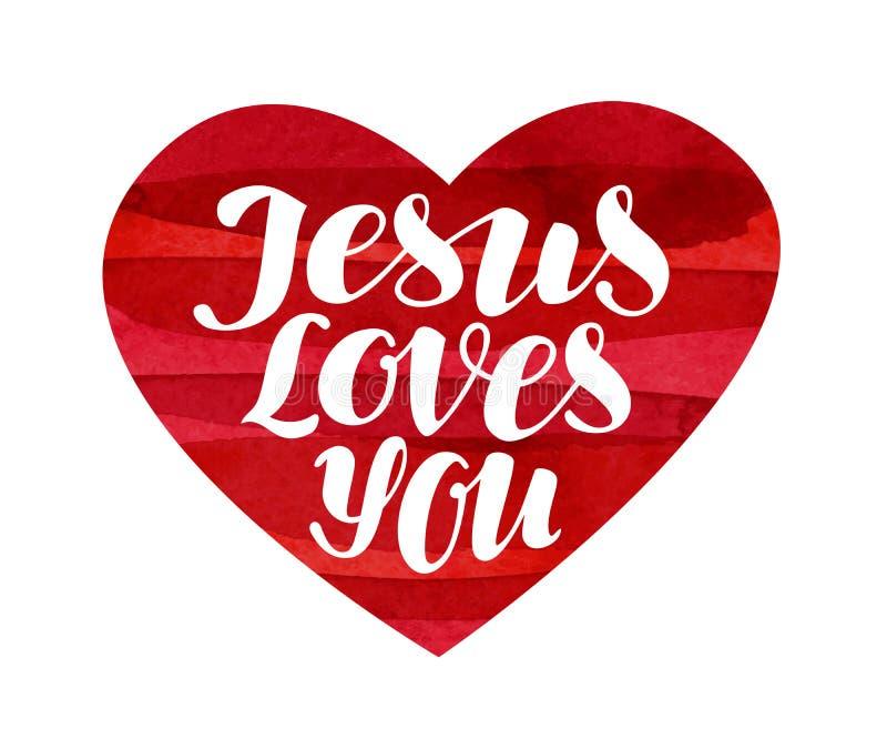 耶稣爱您 字法,书法在形状心脏 也corel凹道例证向量 皇族释放例证