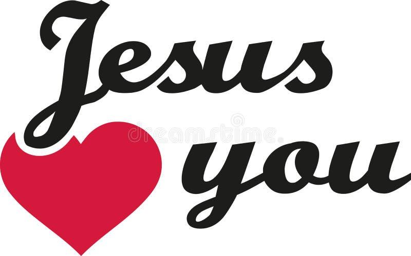 耶稣爱您 皇族释放例证