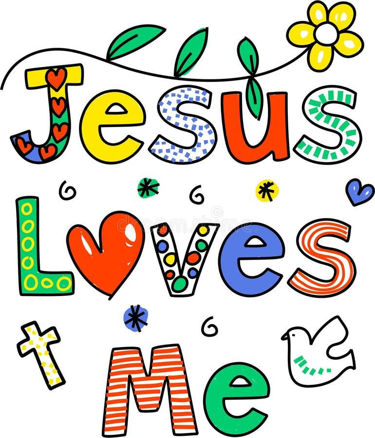 耶稣爱我 皇族释放例证