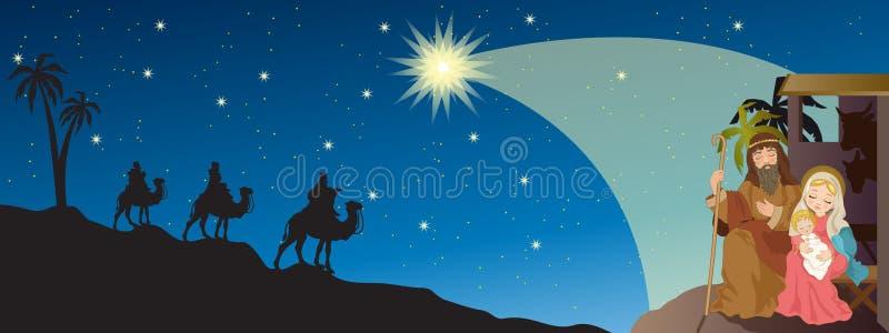 耶稣诞生 皇族释放例证