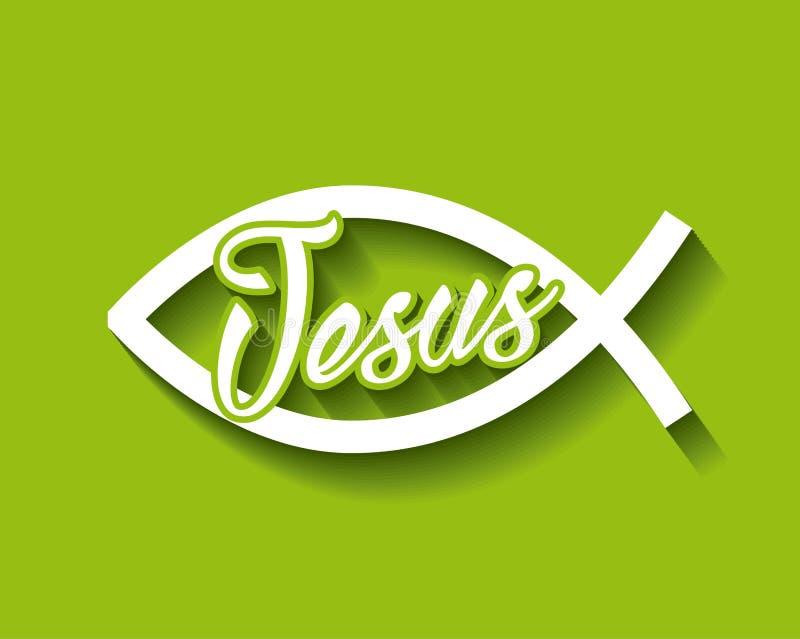 耶稣鱼标志 皇族释放例证