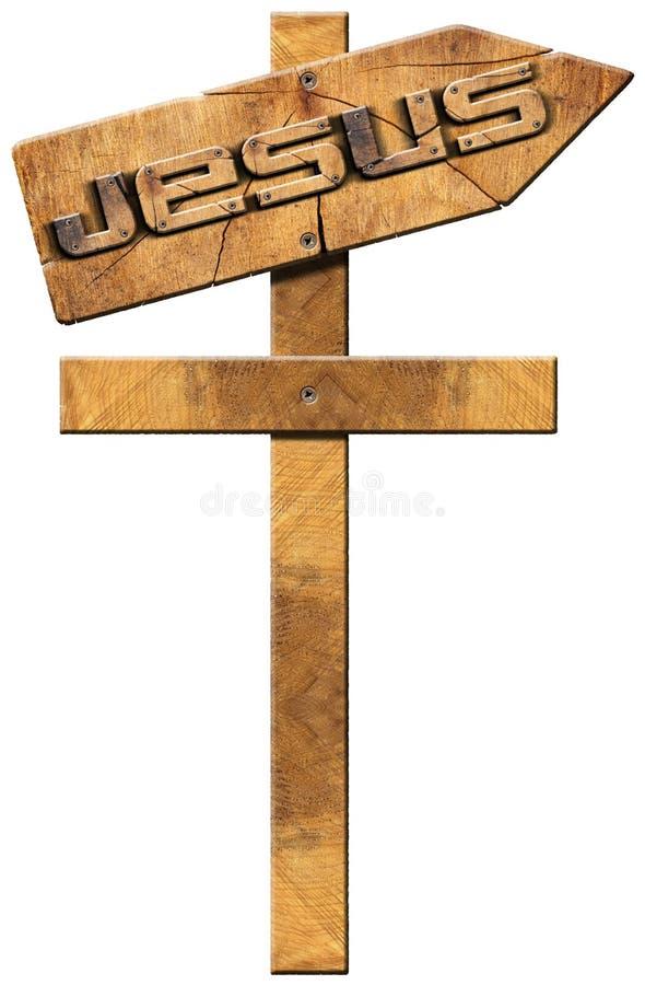 耶稣-与十字架的木定向标志 向量例证
