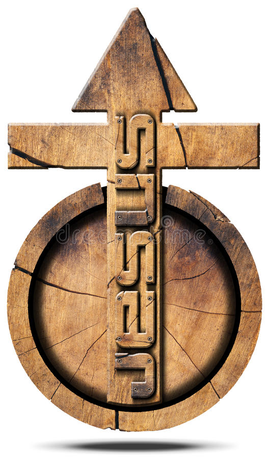 耶稣-与十字架的木标志 库存例证