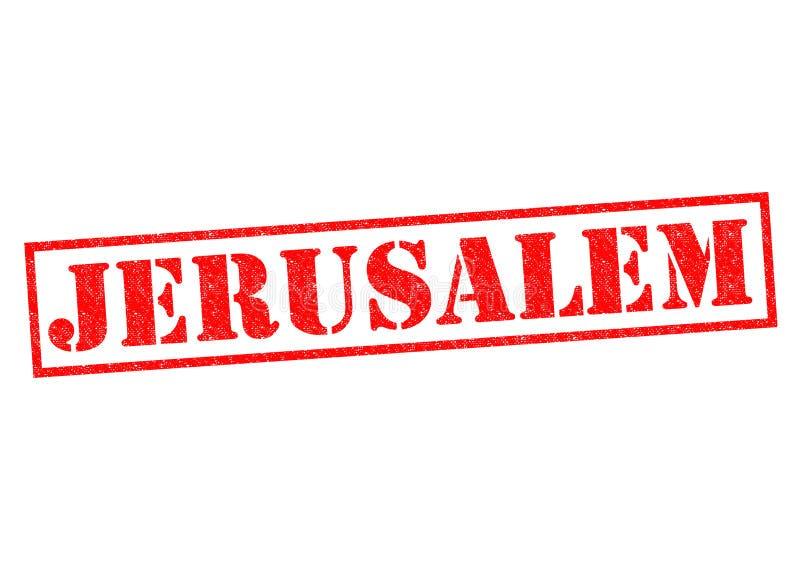 耶路撒冷 向量例证