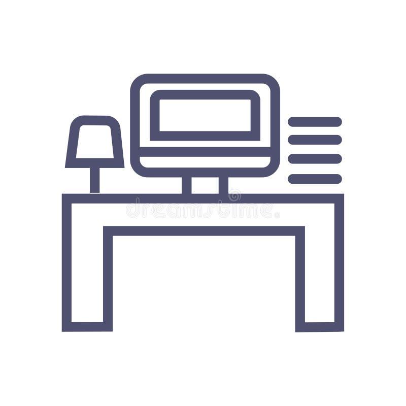 职场或事务象 与计算机台灯和微型自已的传染媒介象 皇族释放例证