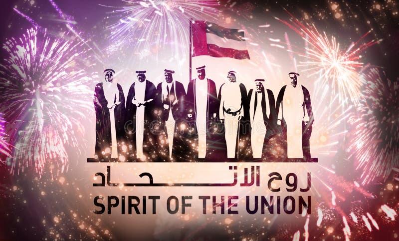 联合的阿拉伯联合酋长国国庆节精神 库存例证