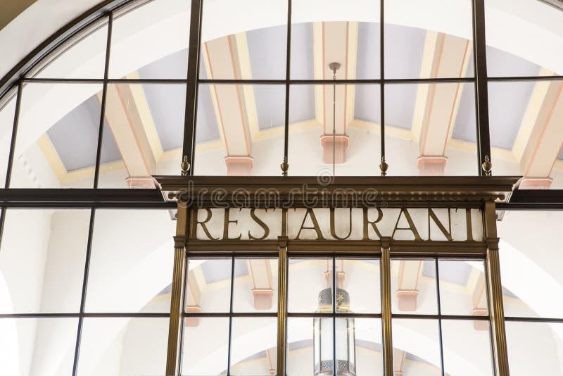 联合驻地餐馆 库存照片