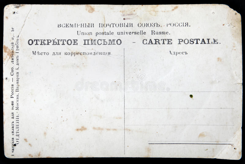 联合postale universelle Russie,菜单postale 免版税库存图片