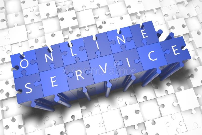 联机服务 向量例证