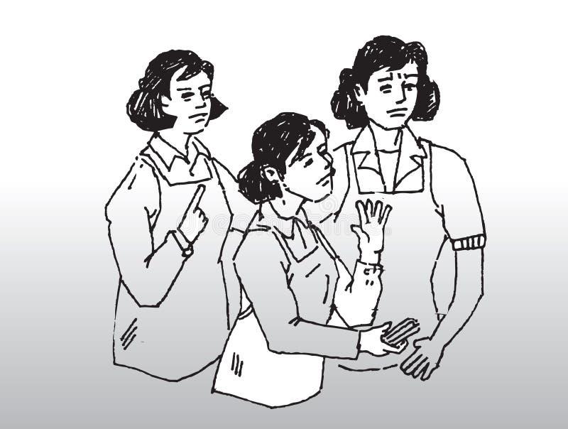 联系的妇女 向量例证