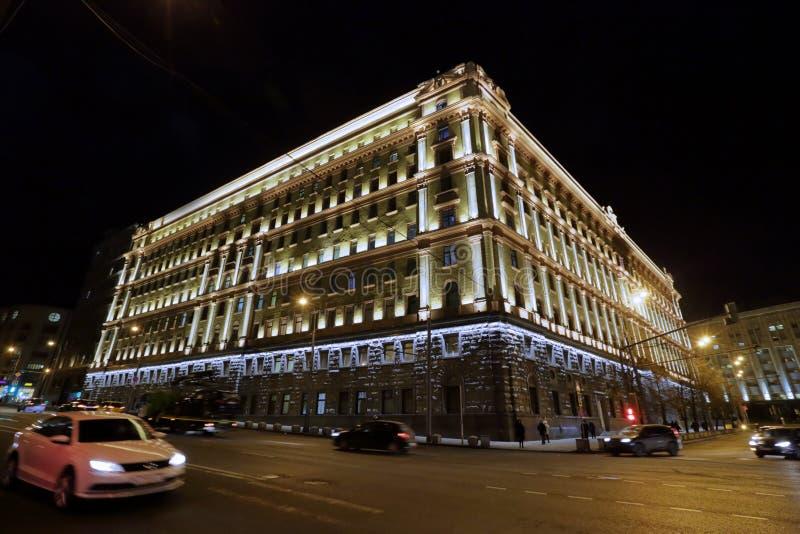 联邦安全部门俄罗斯联邦-对苏联克格勃的后继者组织的大厦 免版税库存照片