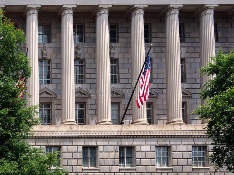 联邦政府大厦 免版税库存图片