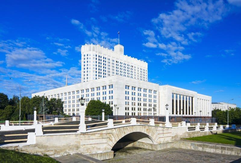 联邦政府房子俄语 免版税库存照片