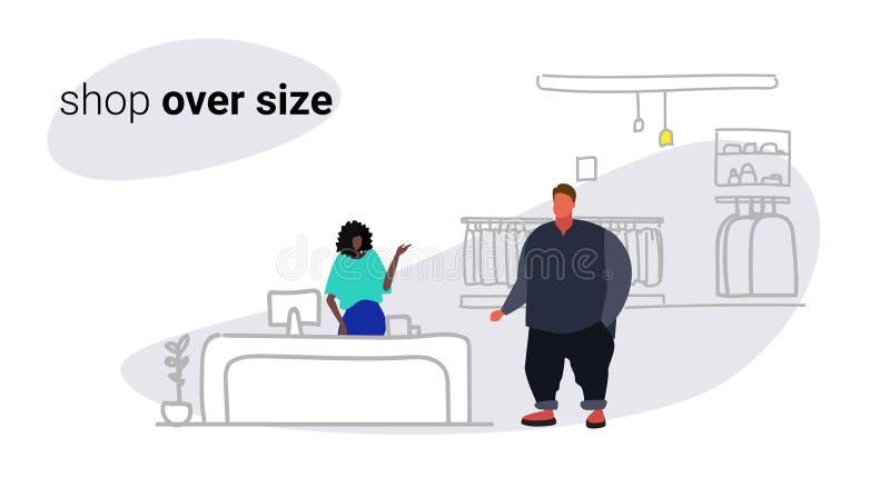 肥胖超重人身分在收银处柜台在大小男性衣裳市场购物中心内部的时尚商店 库存例证