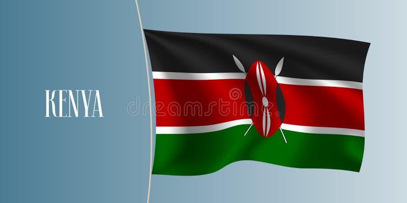 肯尼亚挥动的旗子传染媒介例证 偶象设计元素 库存例证