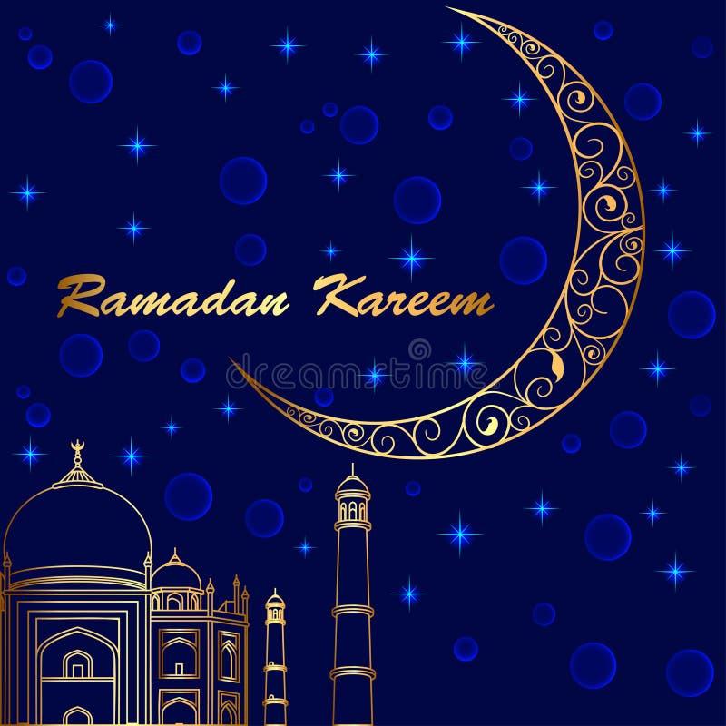 背景与月亮的贺卡在赖买丹月Kareem宴餐