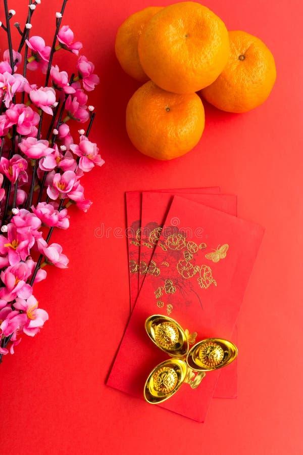 背景中国新年度 库存照片