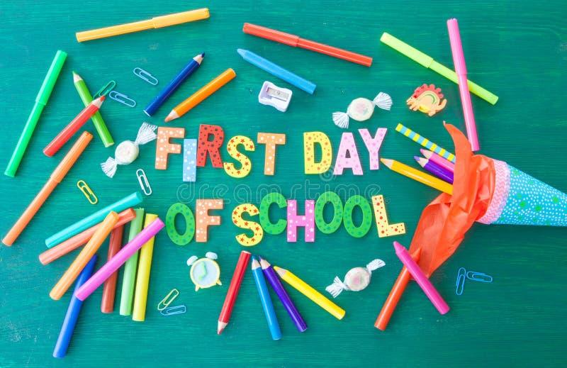 背景为第一天学校 库存照片