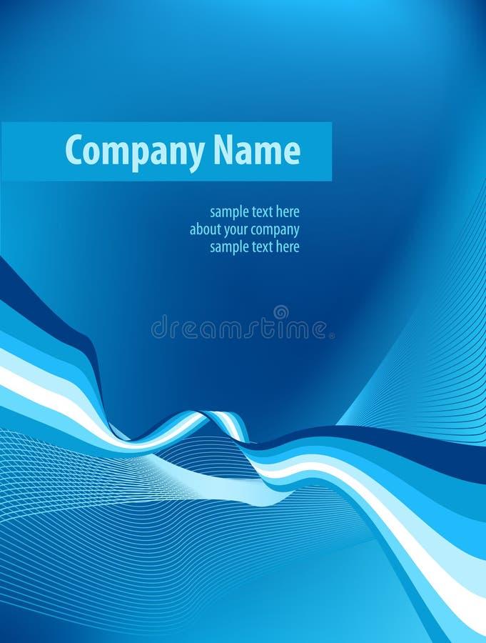 背景企业总公司模板 向量例证