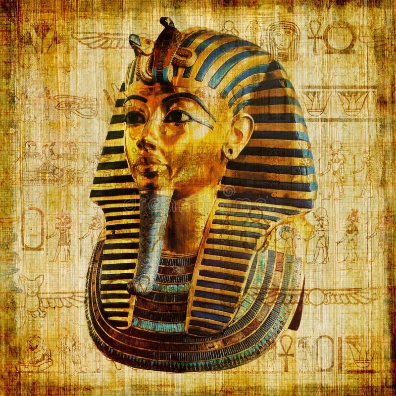 背景埃及人 向量例证