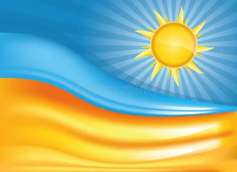 背景太阳 向量例证