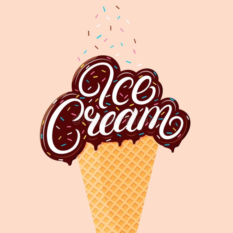 背景巧克力关闭奶油冰查出白色 向量例证
