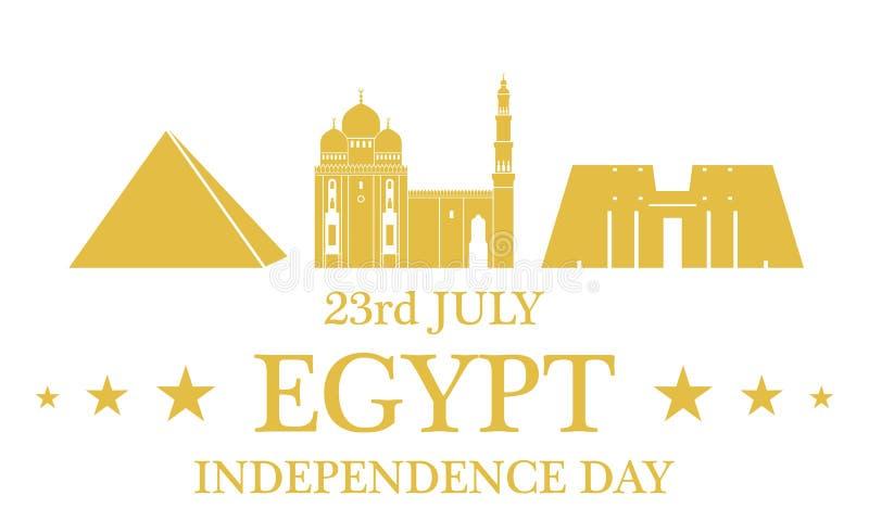 背景日减速火箭grunge的独立 埃及 皇族释放例证