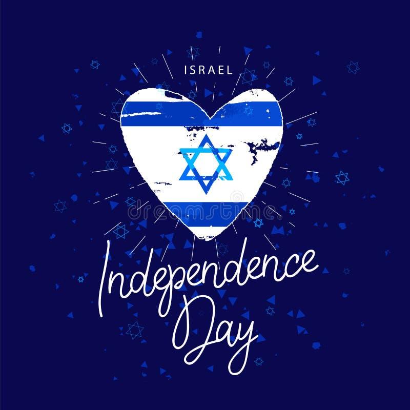 背景日减速火箭grunge的独立 以心脏的形式以色列旗子 皇族释放例证