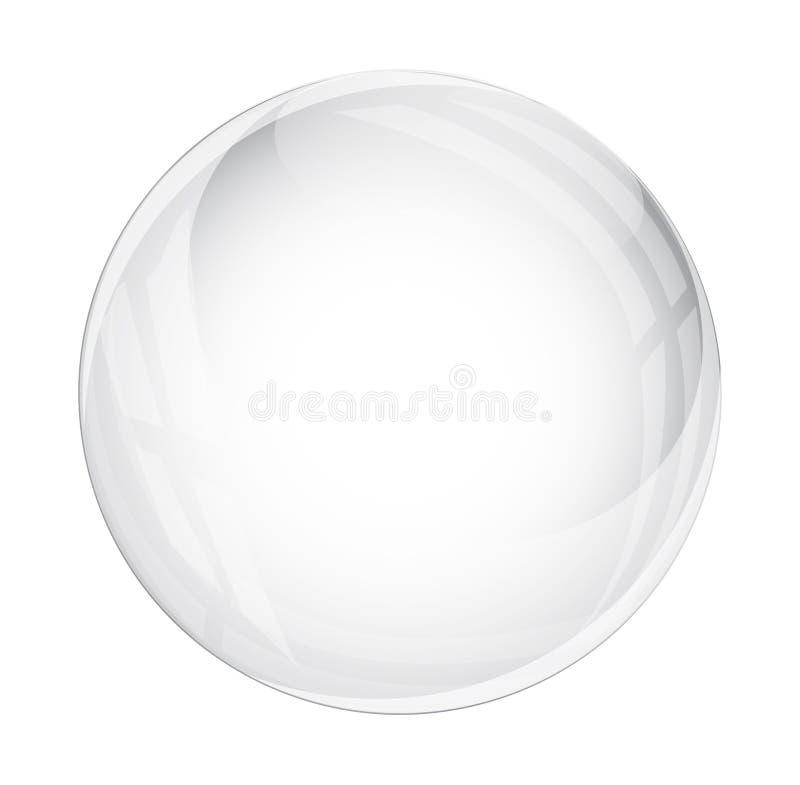 背景查出的珍珠白色 向量例证