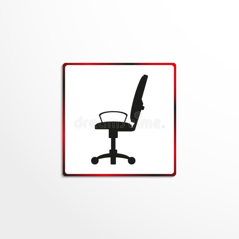 背景椅子家具查出的办公室主题白色 适应图标 主题自然的例证在具体背景的 皇族释放例证