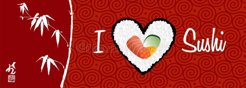 背景横幅我爱寿司 向量例证