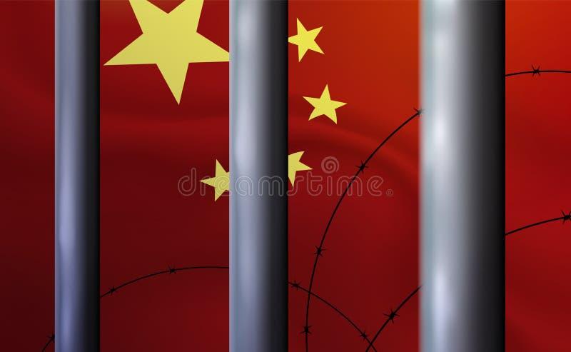 背景监狱,人的中华民国监狱 拘留,在金属后的监禁压迫,压抑刑事系统  向量例证