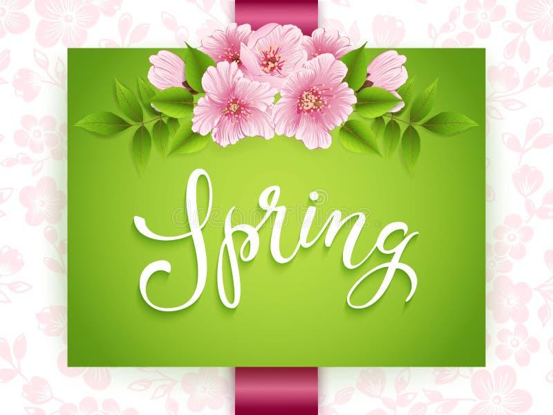 背景看板卡图画邀请向量婚礼白色 导航邀请卡片有花卉背景和与文本的典雅的框架 春天印刷术 皇族释放例证