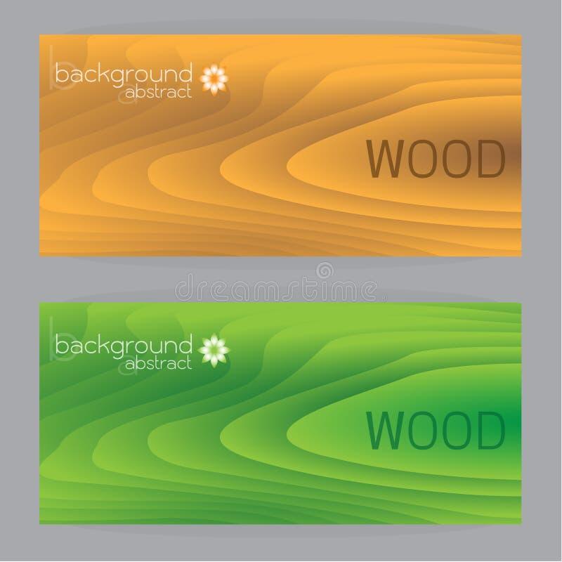 背景纹理传染媒介两构筑棕色绿色和横幅木头 向量例证