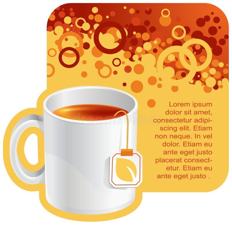 背景茶 向量例证