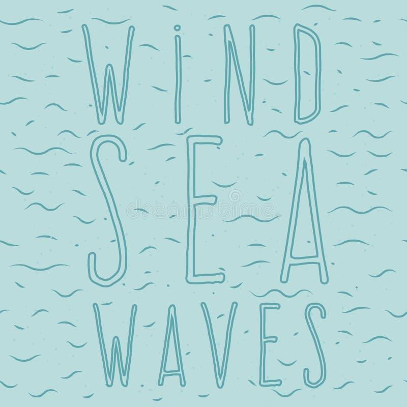 背景蓝色分数维图象光 在水的波纹,小波浪 向量例证
