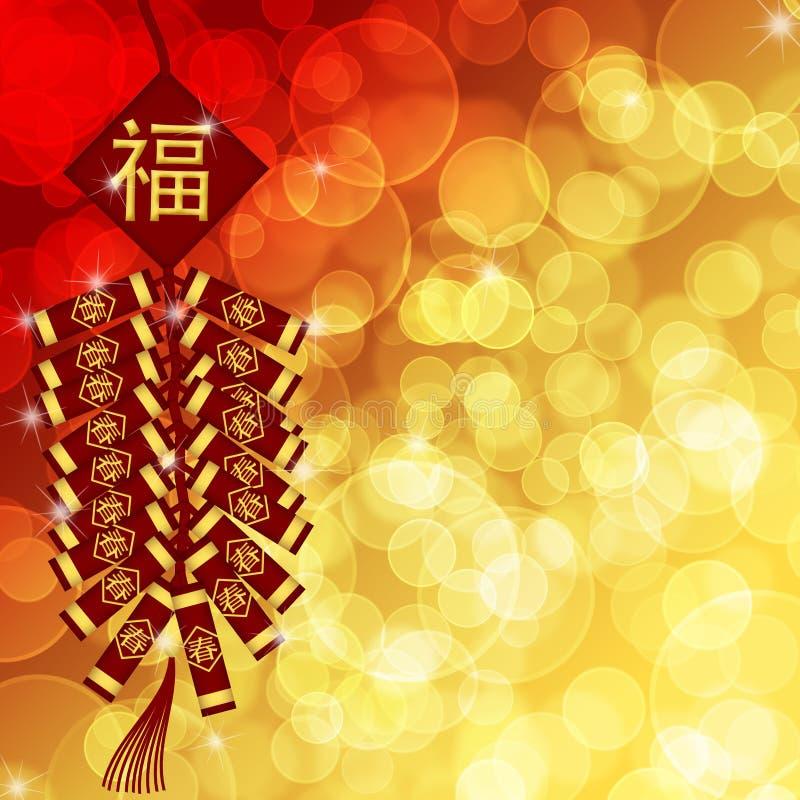 背景被弄脏的中国爆竹新年度 向量例证