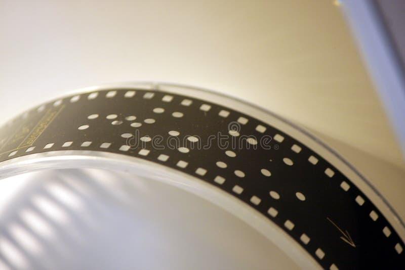 背景计算机查出的膝上型计算机现代技术白色 免版税图库摄影