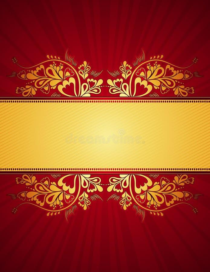 背景金黄向量 皇族释放例证