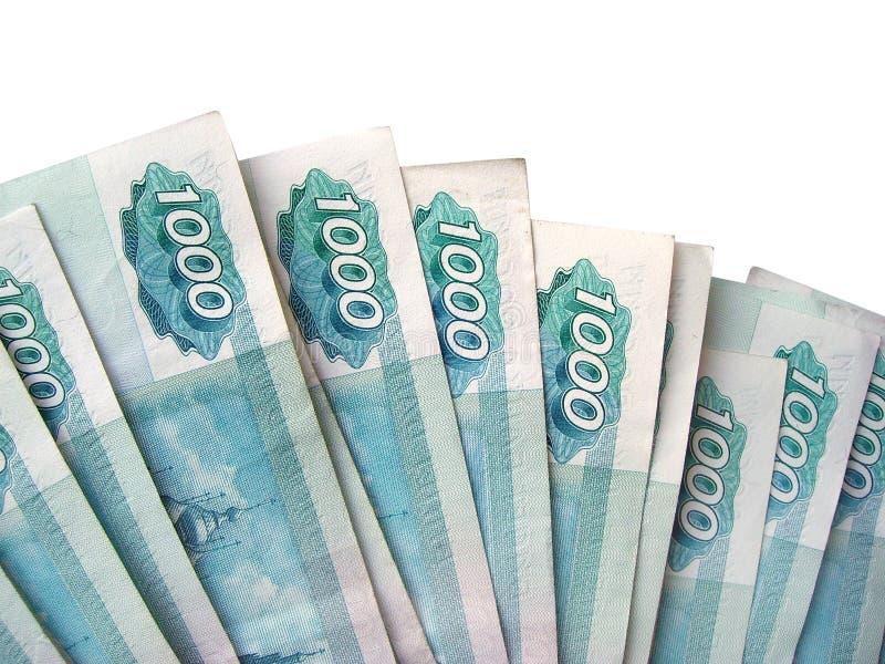 背景钞票抽签俄国 库存图片