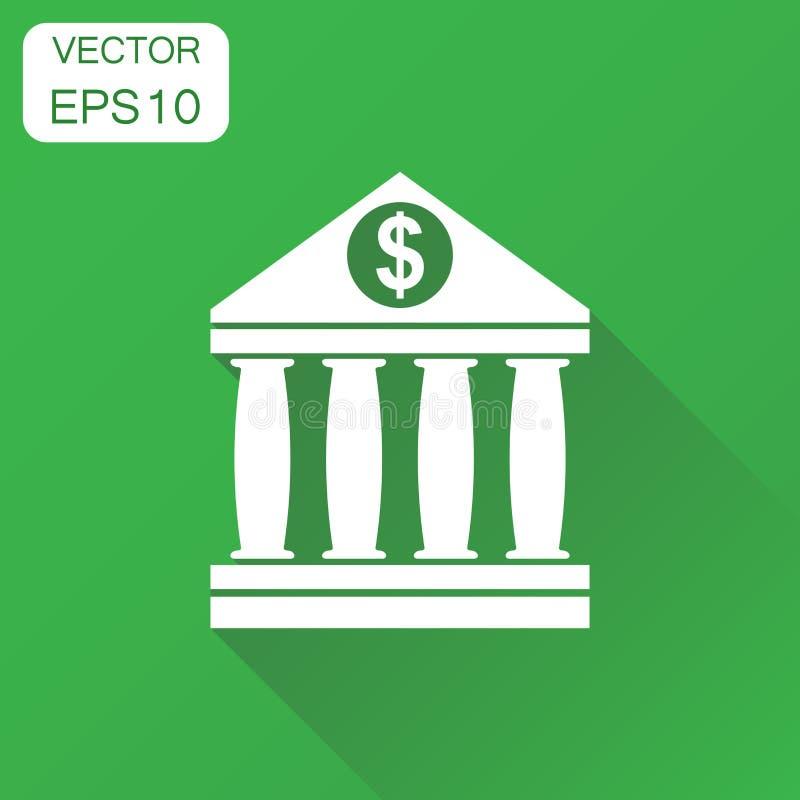 背景银行大楼图标查出的白色 企业概念银行图表 向量 库存例证
