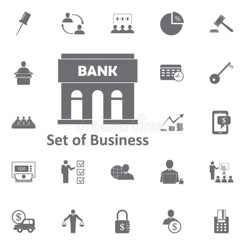 背景银行大楼图标查出的白色 简单的元素例证 ai企业cs2 eps图标包括 向量例证