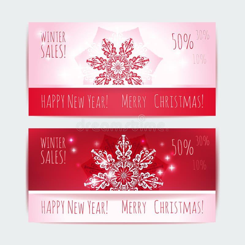 背景销售额文本向量冬天 传染媒介新年网络设计被设置的横幅模板 库存例证