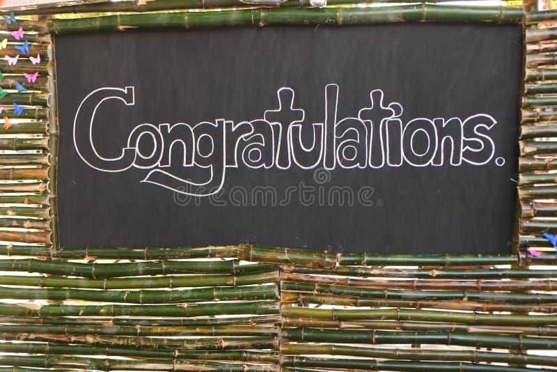 背景黑板的祝贺 免版税库存图片