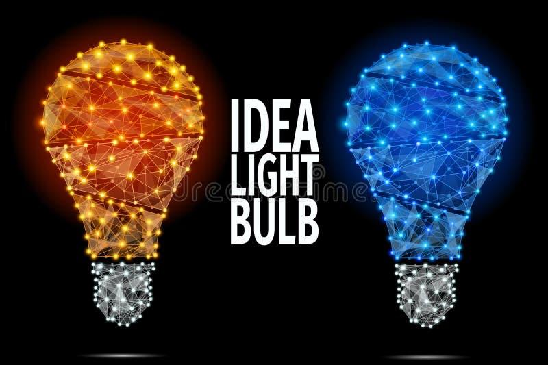 背景黑色电灯泡想法查出的光 向量例证