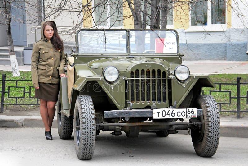 胜利天2014年在叶卡捷琳堡,俄罗斯 免版税库存照片
