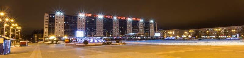 胜利广场维帖布斯克,白俄罗斯 免版税库存照片